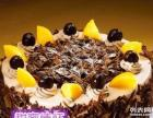 西昌市区网络订蛋糕销售平台专业预定生日蛋糕免费配送