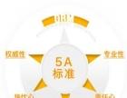 上海黄浦心理咨询师考试培训德瑞姆教育管家式教学服务