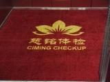 成都批发酒店地毯,办公地毯 PVC地毯和满铺地毯