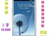 国产手机迷你mini i9300手机 S3双核安卓智能手机 4.
