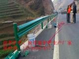 三门峡高速安全护栏,农村公路波形护栏