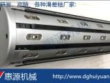 广东键式气胀轴 通条式气胀轴 板条气胀轴 气胀轴维修
