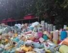 高价回收食品厂,积压淘汰的塑料包装袋,卷材