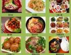 苏州江味源快餐培训哪里有哪家培训的味道好江味源小吃培训