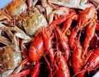 虾兵蟹将加盟-肉蟹煲加盟-加盟热线