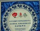 北京元培世纪翻译有限公司上海分公司