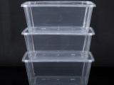 微波炉可用一次性保鲜盒外卖打包盒透明圆形