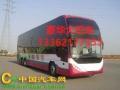 从杭州到东营豪华汽车133 6217 7355汽车票价多少