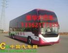 从杭州到岳阳直达的汽车的长途大巴时刻表13362177355