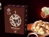 惠州 包装设计 食品包装 沙漠天设计