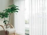 朝外大街窗帘定做办公窗帘百叶窗遮光帘上门定做安装