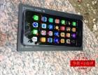 昆明0首付分期付款买苹果7黑金色手机 可拿现金