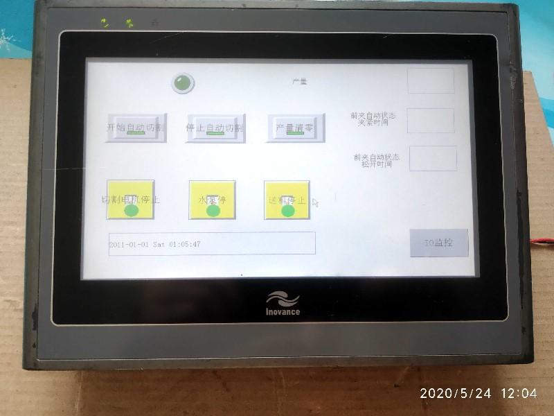 廣州黃埔變頻器維修