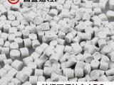 供应 优质 ABS颗粒 特级环保钛白ABS 环保ABS塑料 流动