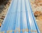 海涛二手旧钢结构出售各种规格二手钢结构厂房及旧厂房材料