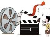 电影通往春天的列车是谁主演的,还可以参与投资吗