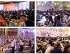 大智会:武汉市总裁成交思维