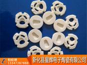 力荐星辉电子陶瓷性价比高的水龙头陶瓷片湖北电子陶瓷