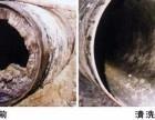 苏州姑苏专业管道疏通清理污水池市政企业工程管道
