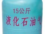 通州宋庄永顺梨园周边液化气配送