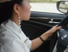 自动挡女司机到底懂得那些 女司机陪练课程