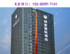 成都林恩国际酒店(夜总会/KTV)