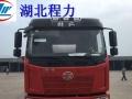 安庆厂家直销上户和不上户油罐车加油车,现车供应