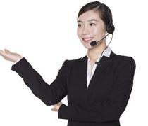 欢迎进入-!海宁东芝空调-(各中心) 售后服务总部电话