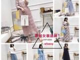 上海微商爆款女鞋服装招代理一件代发,支持退换货