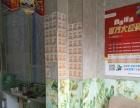 (淘亿铺)西夏区学院东路中国体育彩票店转让