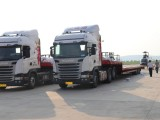 西安到太原货运公司 西安惠昌物流公司