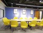 杭州新天地旁东方茂商业中心办公室出租,入驻企业自带优秀光环
