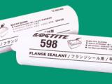 甘肃原装进口-称心的乐泰587硅橡胶哪里有卖