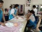 中国度政培训中央催乳师培训班 名士家政培训学校