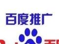 襄阳全区域网站制作,建设,设计,关键词排名