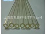 厂家供应PVC透明软管 6*9mm环保无