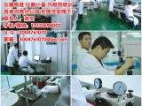 上海崇明县仪器设备外校L校准 校准解决方案价格