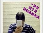 生发护发先拒绝伤害,我们现都在用台湾凤梨酵素生发皂