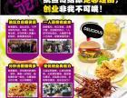 广东炸鱿鱼店加盟-鱼要酱吃实力品牌加盟店