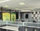 新世界中心 珠江路精装全套家具四个办公室一个大开间