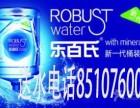 石家庄送水公司 送水电话 桶装水瓶装水配送
