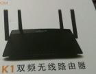 全新斐讯PSG1208 无线路由器