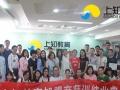 上海注意力训练加盟品牌