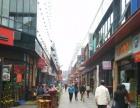 (带租约)个人出售广州萝岗万达广场香雪商业街卖场