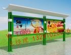 天津宣传栏品牌,天津宣传栏供应,天津优质宣传栏橱窗生产