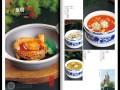 北京专业菜谱设计菜谱内页设计及菜谱印刷菜谱加工