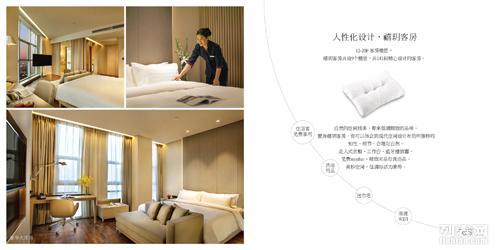 禧玥酒店VI设计