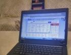 4G三代内存,14寸ibmE40笔记本,i3处理器,2.27