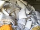 回收水疗会旧浴巾回收电话报废毛巾二手床单旧浴袍地巾