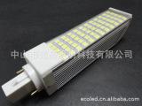 LED灯泡室内超亮节能灯LED横插灯 E27 LED螺口E14